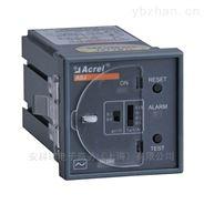 上海ASJ系列智能剩余电流继电器价格