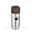 现货易福门 IFM  压力传感器PN7094