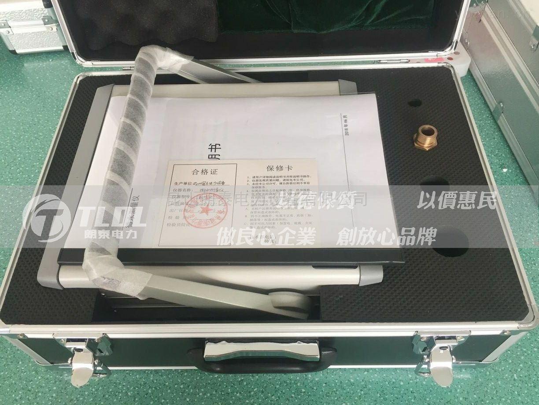 多功能微水测量仪现货优惠供应