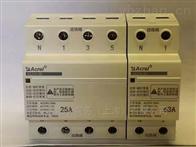 ASJ10-GQ-3P-63ASJ系列三相自复式过欠压保护器