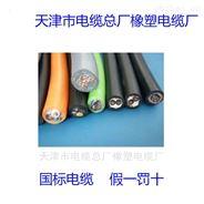 供应YQ轻型户外通用橡套软电缆