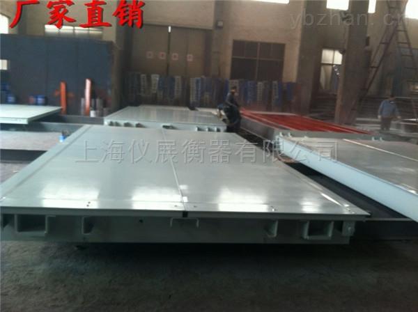 烏蘭浩特80噸120噸150噸200噸地磅廠家全國報價