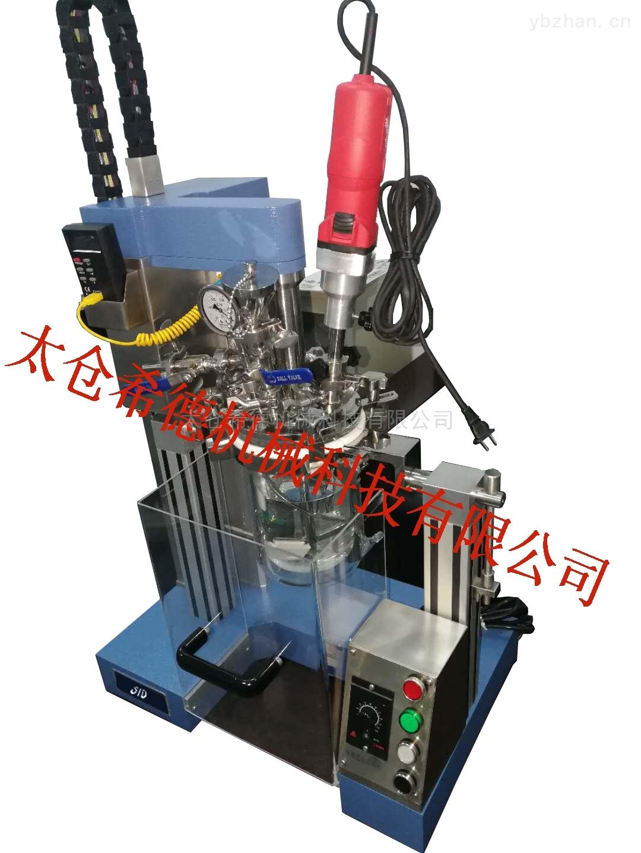 LD-脱模剂超高速乳化机