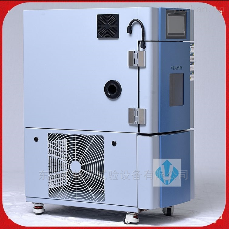 SMA-22PF-小型恒温恒湿试验箱温湿度实验室