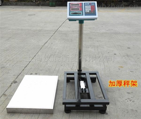 臺州/泰州100公斤200公斤300公斤500公斤電子秤廠家全國報價歡迎咨詢