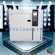 上海252L冷热冲击试验箱控制器更换