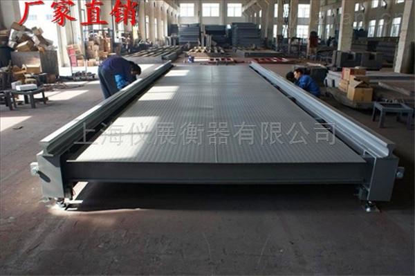 重庆巴南30吨60吨80吨100吨120吨150吨地磅厂家全国安装报价