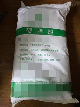 药用级硫酸钙 药典标准 资质齐全 有证