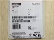 西門子4MB儲存卡現貨6ES7954-8LC02-0AA0