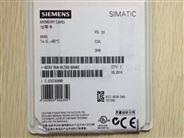 西门子4MB储存卡现货6ES7954-8LC02-0AA0