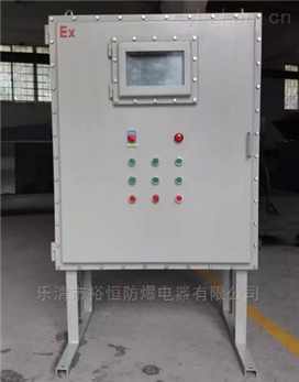 液化气气站防爆电表箱