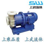 CQB-F型氟塑料磁力驱动泵