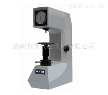 各種黃銅、青銅洛式硬度值檢驗、200HR-150洛式硬度計廠家直銷