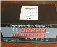 温度补偿型流量积算仪