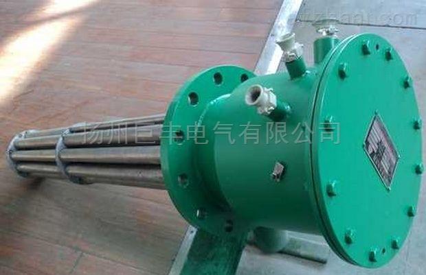 BGY-220V/380V/1/2/3/4/5/6/7/8防爆加熱器