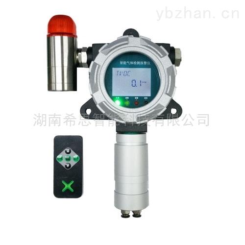 XS-1000-CLO2-固定式二氧化氯检测仪