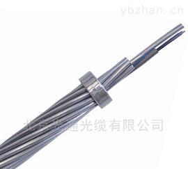 西门子电缆一舟电缆电缆北京