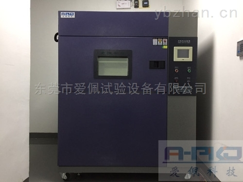 led冷热冲击试验箱价格说明