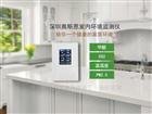 OSEN-LCD200深圳室内甲醛检测空气质量监测系统