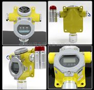 RBT-6000-ZLGX点型可燃气体探测器