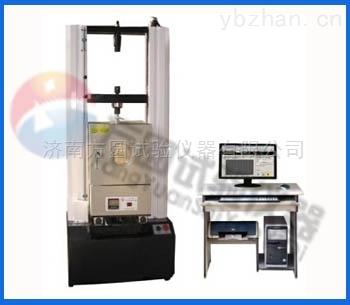 路面加热型密封胶低温拉伸试验机、灌封胶-40℃拉力检验仪