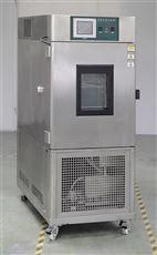 立式不锈钢恒温恒湿试验箱