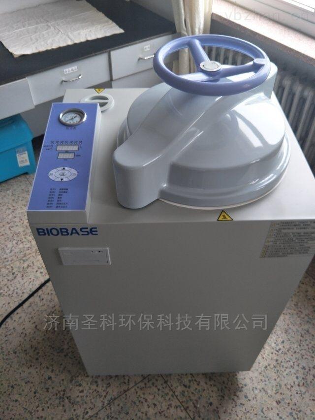 博科全自动高压蒸汽灭菌器供货商