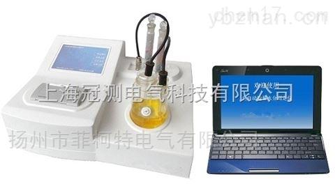 SF101型微量水分测定仪价格/图片/厂家
