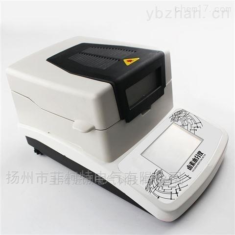 KLS-01卤素水分測定儀