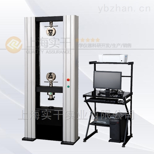 伺服控制材料万能试验机200N  500N 1000N