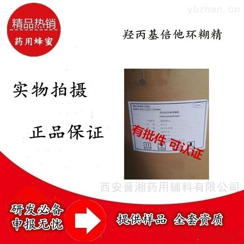 辅料无水亚硫酸钠药用标准