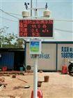 OSEN-YZ廣西貴港荷城建筑工地揚塵自動在線監測系統