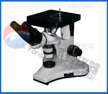 低碳素钢金相组织结构分析仪器、4xb双目金相显微镜倒置双目铰链式