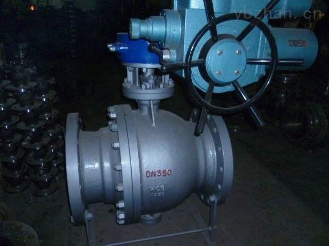 供應電動固定式球閥穩定可靠