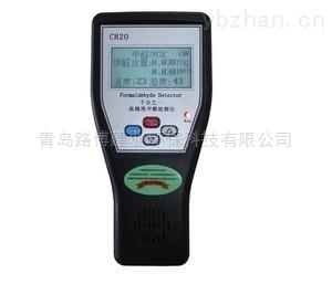 安徽地區專供--LB-CH2O 家用甲醛檢測儀