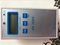 COM-3010PRO负离子检测仪测量矿石理石地板布料的含量