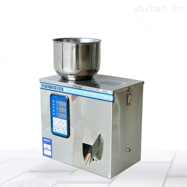 中药粉粉剂分装机10-300克