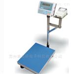 JW-A1+P打印电子秤