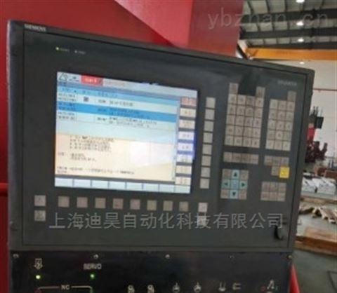 西门子PCU50主机单元维修 SIEMENS