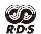 RDS线棒