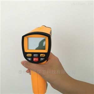手持便携式数显红外线测温仪