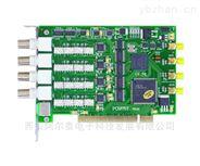 阿尔泰数字采集卡PCI9757