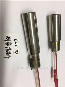 厂家供应 604 O型接插件铜头