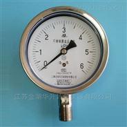 不銹鋼微壓膜盒壓力表