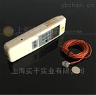 0-20KN小量程(微小型)拉力传感器国产厂家