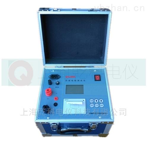 便攜式回路電阻測試儀廠家