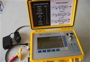 智能管线探测仪、电缆识别仪、电缆路径仪