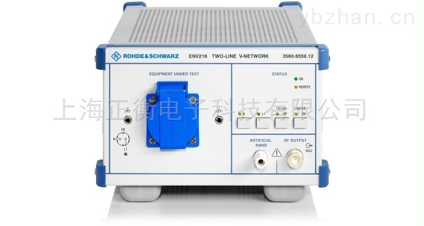ENV216 二线制 V 形网络