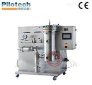 喷雾冷冻干燥机-上海厂家