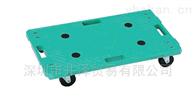 SCR-M900井澤代理SAKAE手推車平板搬運車